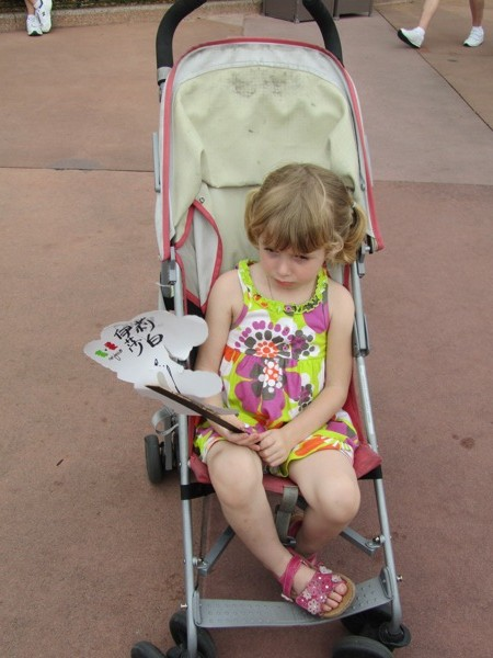 E pouts at Epcot