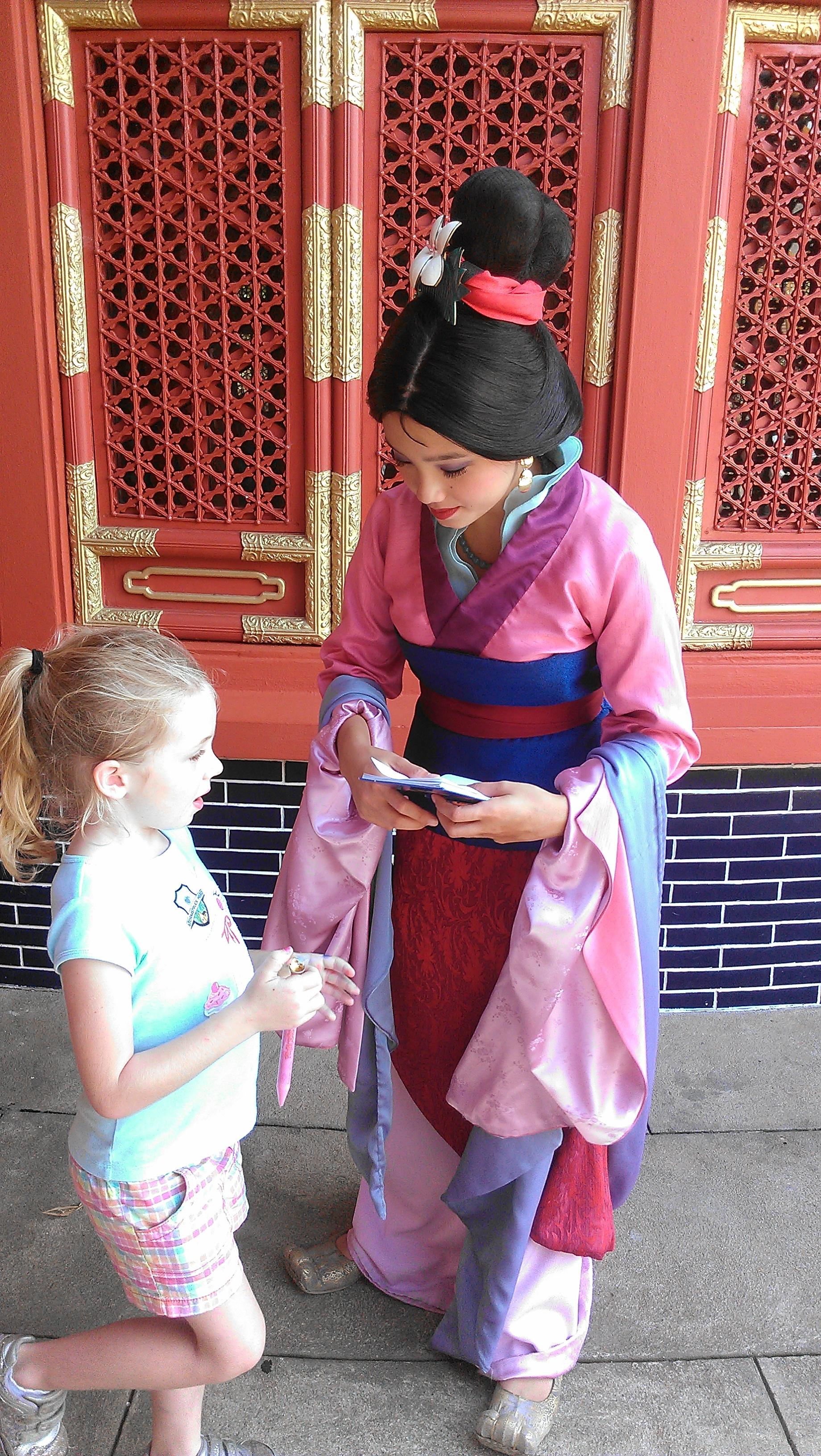 E meets Mulan