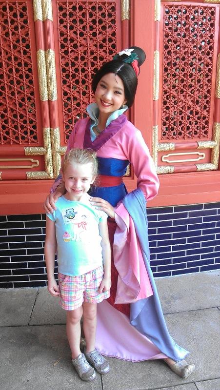 E and Mulan
